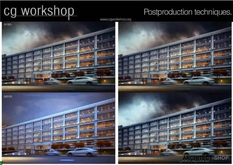 آموزش پست پروداکشن در معماری