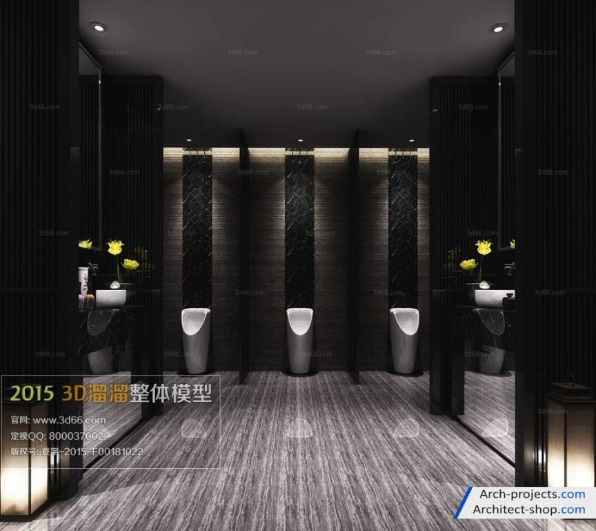 آبجکت حمام