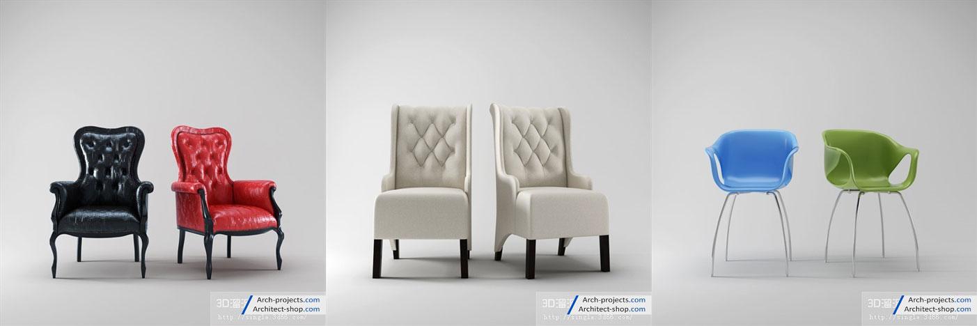 مجموعه مدل سه بعدی صندلی