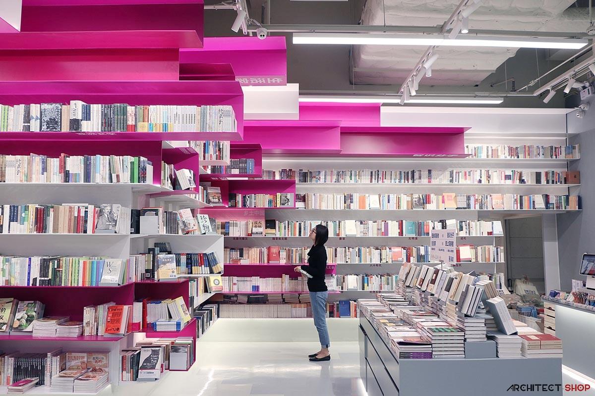 فروشگاه کتاب کوچک