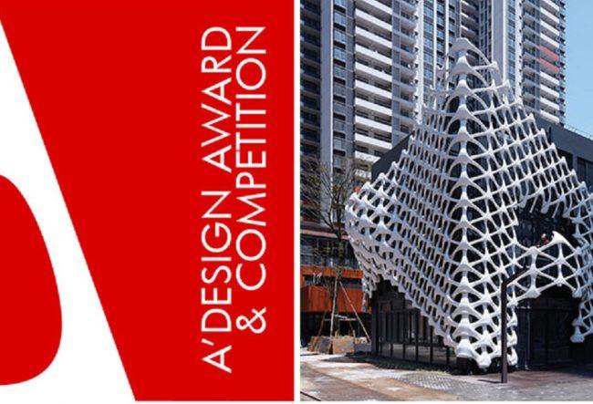 پروژه های برتر رقابت A' Design Award and Competition