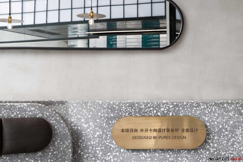 طراحی کافه رستوران در چین - JOY BOX Restaurant 13