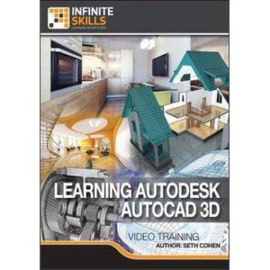 آموزش کامل AutoCAD 3D 2016 - autocad3d tutorial 300x300