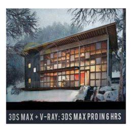 آموزش مدلینگ حرفه ایی ساختماندر 3dMax