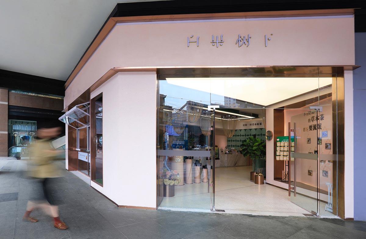 طراحی عطاری و کلینیک طب سنتی در چین - RONDE TCM CLINIC 1