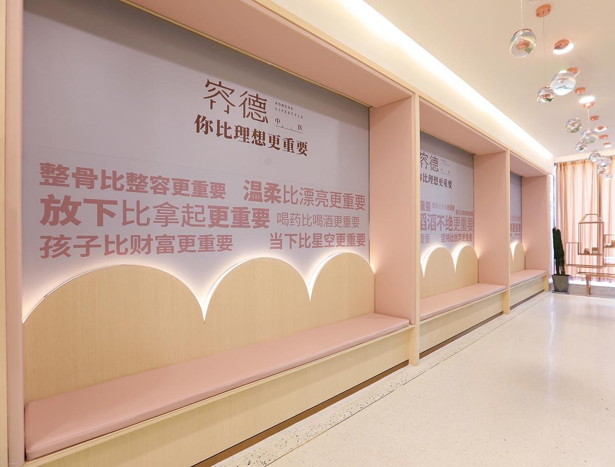 طراحی عطاری و کلینیک طب سنتی در چین - RONDE TCM CLINIC 21