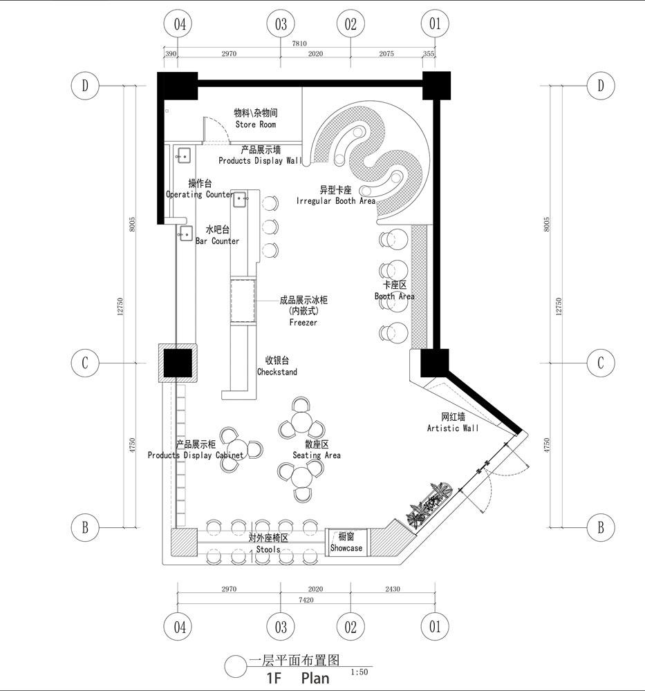 طراحی عطاری و کلینیک طب سنتی در چین - RONDE TCM CLINIC 42