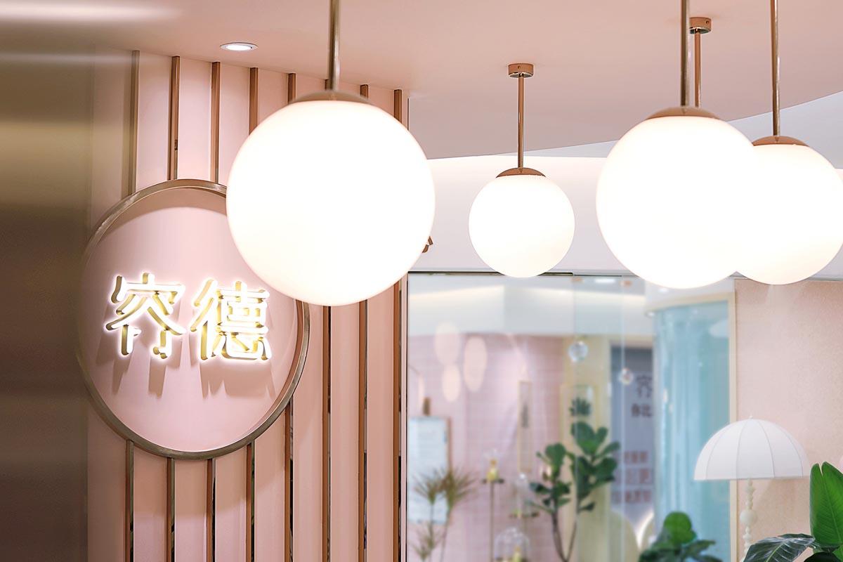 طراحی عطاری و کلینیک طب سنتی در چین - RONDE TCM CLINIC 8