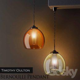 دانلود مجموعه آبجکت لامپ و لوستر مدرن از Pro 3DSky